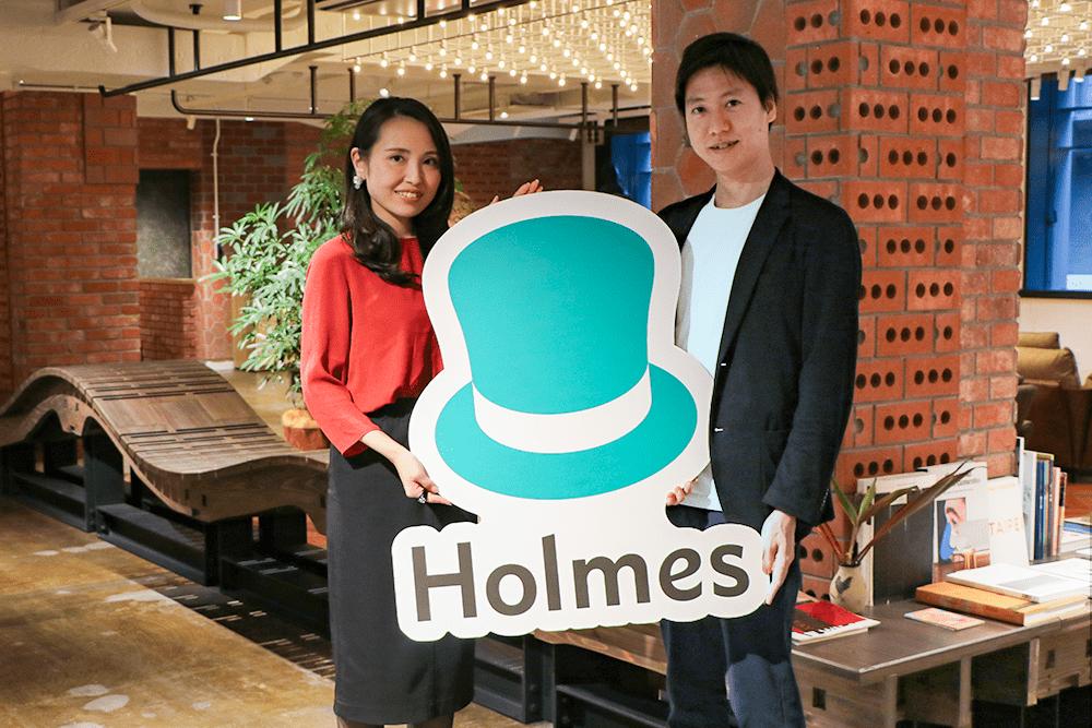 株式会社Holmes