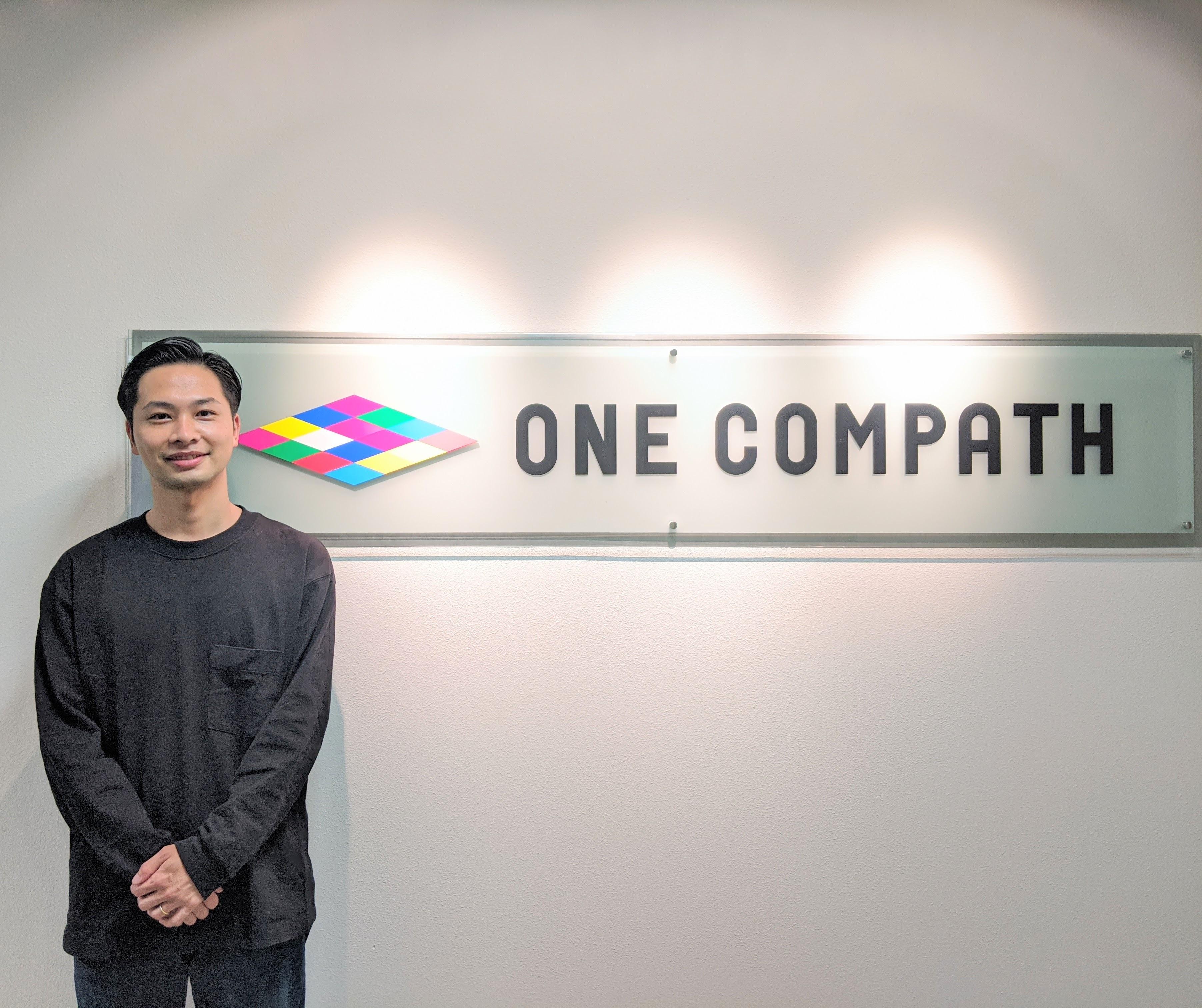 株式会社ONE COMPATH(ワン・コンパス)