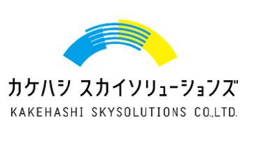 株式会社カケハシスカイソリューションズ